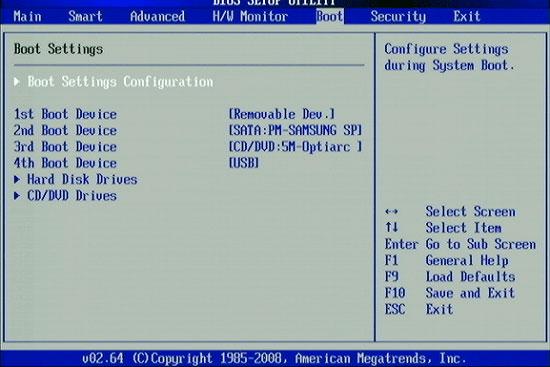 BIOS-device-priority.jpg