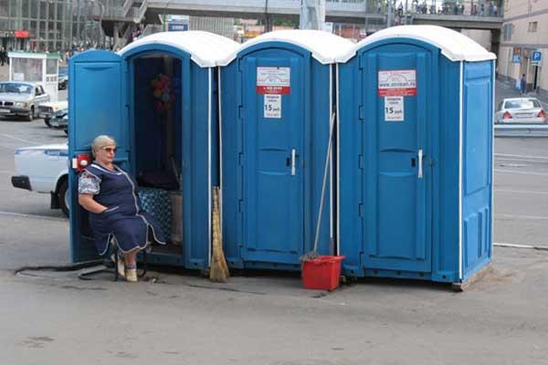 Public-Toilet-Moscow.jpg