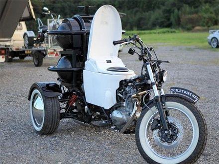 toilet-bike,2-U-311142-13.jpg